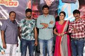 Jayammu Nischayammu Raa Teaser Launch-thumbnail-19