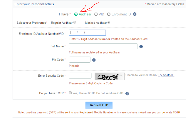 Download aadhar card by using name and date of birth