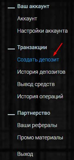 Регистрация в BittCash 3