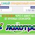 [Лохотрон] timeask.ru Отзывы? Самый грандиозный опрос 20!8