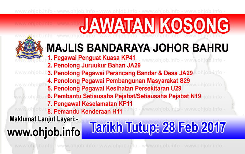 Jawatan Kerja Kosong MBJB - Majlis Bandaraya Johor Bahru logo www.ohjob.info februari 2017