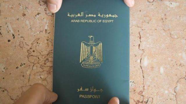 جواز سفر - جواز سفر - استخراج جواز سفر - طرق استخراج جواز سفر - الاوراق المطلوبة لاستخراج جواز سفر - خطوات استخراج جواز سفر