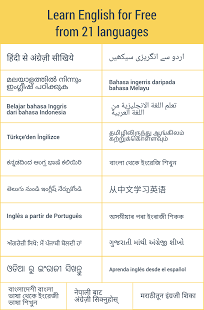 Hello English: Learn English Android Application Free