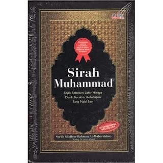 PRIBADI PARIPURNA (resensi buku Sirah Muhammad)