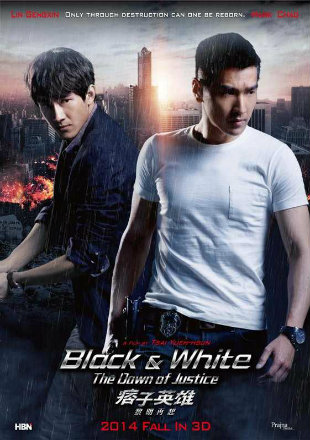 Black And White The Dawn Of Justice 2014 BRRip 350MB UNCUT Hindi Dual Audio 480p Watch Online Full Movie Download Worldfree4u 9xmovies