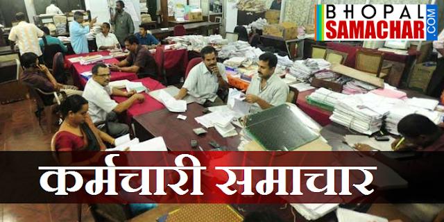 पुरानी PENSION कर्मचारियों का हक है, हम सरकार बनते ही दिलाएंगे: PRIYANKA GANDHI | EMPLOYEE NEWS