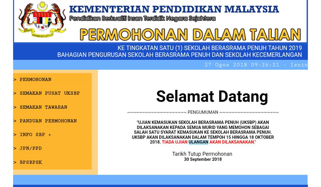 Permohonan Sbp Tingkatan 1 Dan 4 Tahun 2019 Online Pendidikan Malaysia