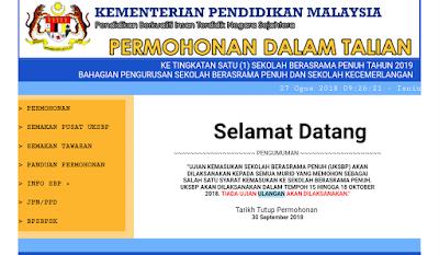 Permohonan SBP Tingkatan 1 dan 4 Tahun 2019 Online