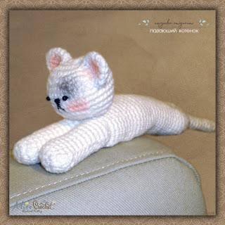 Amigurumi: Падающий котенок dropping cat