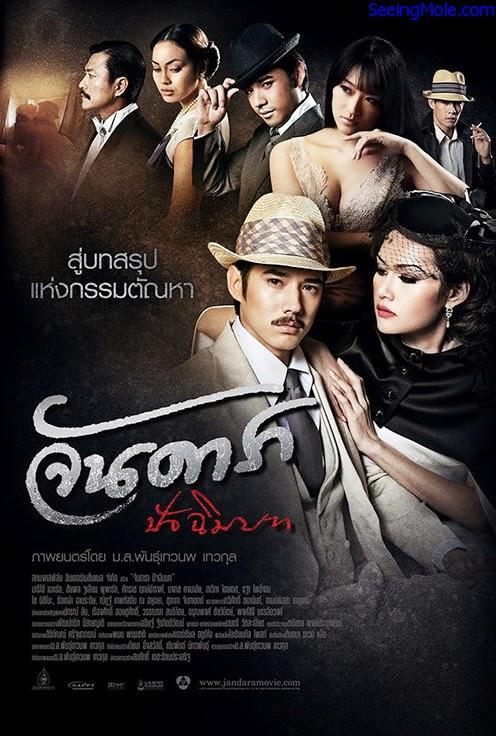 Download Film Jan Dara : download, Dara:, Finale, (2013), Movie, Layarkaca, Download, Gratis