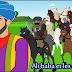 Histoire de Ali baba et les 40 voleurs