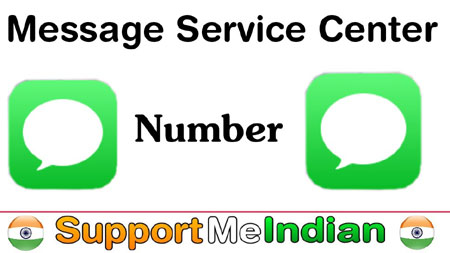 Message Service Center Number