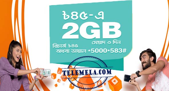 Banglalink 2GB Internet 45Tk Offer