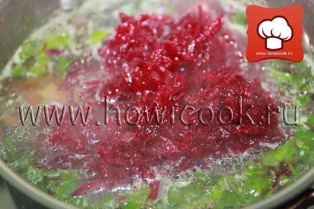 рецепт вкусного ботвинника пошаговые фото