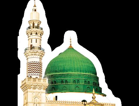 मुहब्बत की निशानी ताजमहल नहीं मस्जिद ए नबवी है।