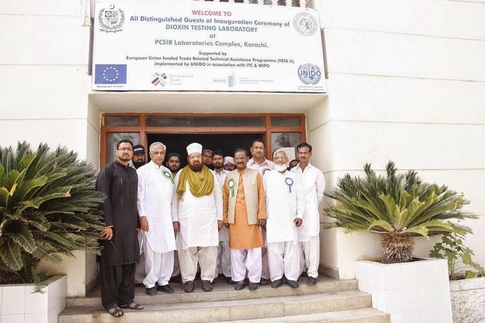 innaugration ceremony karachi photo allama kokab noorani okarvi