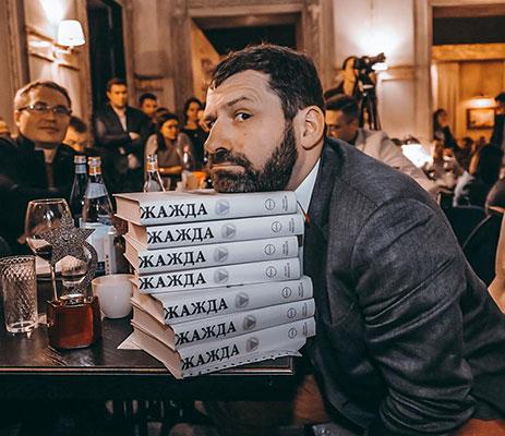 Книги Игоря Рыбакова
