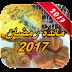 تطبيق وصفات حلويات لذيذة رمضان 2017