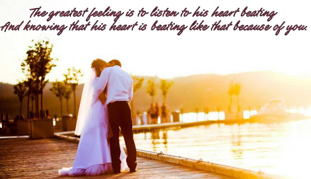 valentines day quotes for married couples: happy valentines day, Ideas