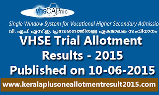 Vhse Trial allotment result 2015, chekcvhscap trial allotment result kerala 2015, 2015 vhscap trial allotment , official vhse trial allotment result 2015, www.vhscap.kerala.gov.in, kerala vhscap gov in vhse trial allotment result 2015