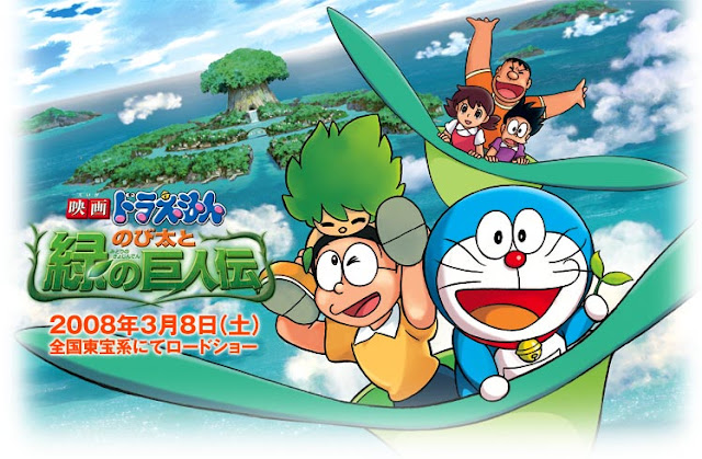 Download Doraemon: Nobita in Hara Hara Planet HINDI Full Movie [HD]