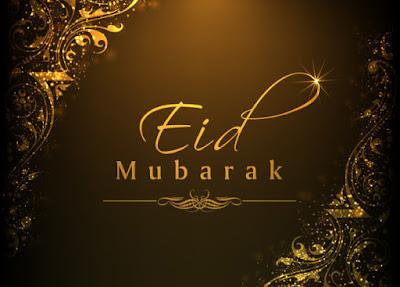 Latest Eid Mubarak Dp For Whats App Images 2017 And Eid Mubarak Dp For Facebook  (FB)