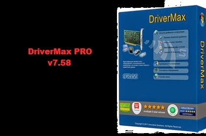 drivermax 2.3 serial.rar