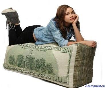 Для чего нужна и какой размер должен бить финансовой подушки безопасности