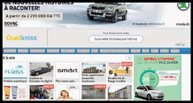 موقع واد كنيس لبيع السيارات المستعملة في الجزائر www.ouedkniss.com