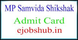 MP Samvida Shikshak Admit Card