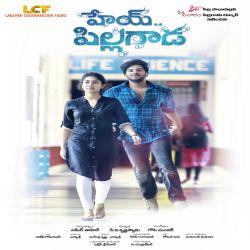 Hey Pillagaada (2017) Telugu mp3 songs download, Dulquer Salman, Sai Pallavi's Hey Pillagaada Songs Free Download. Sai Pallavi's Hey Pillagaada movie songs
