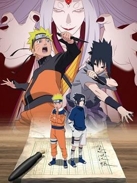 Os Pergaminhos do Ninja Jiraiya ~A Lenda de Naruto, o Herói~