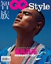 MAGAZINE COVER: Hao Yun Xiang for GQ Style China, Spring/Summer 2012