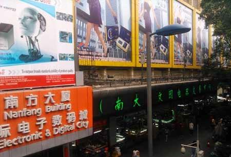 China Travelogue: Guangzhou Wholesale Markets
