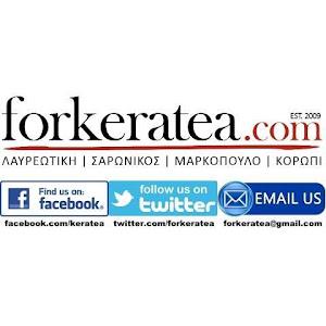 Συνέχεια στο forkeratea.com a5142ac33c6
