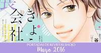 Portadas de Revistas Shojo: Mayo 2016