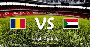 نتيجة مباراة السودان وتشاد اليوم الثلاثاء 10-09-2019 في تصفيات كأس العالم: أفريقيا