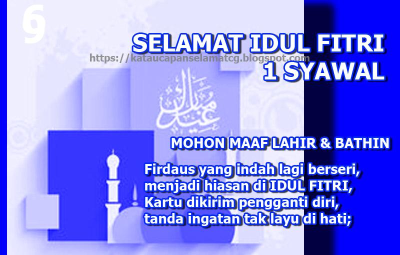 Ucapan Selamat Merayakan Hari Raya Idul Fitri Dalam Kata