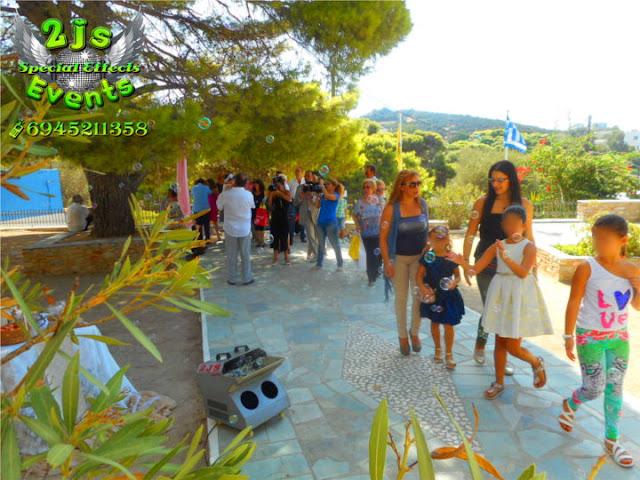 ΣΥΡΟΣ ΣΑΠΟΥΝΟΦΟΥΣΚΕΣ ΒΑΦΤΙΣΗ SYROS2JS EVENTS
