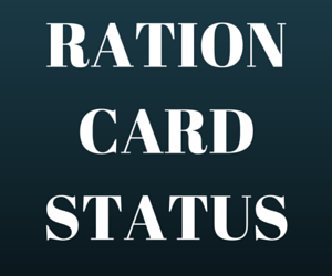 Andhra Pradesh : Ration Card Status online through epdsap.ap.gov.in