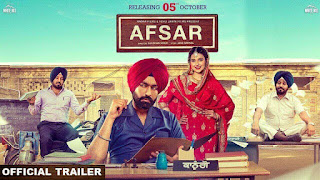 Afsar 2018 punjabi full movie online and download| freemoviesdownload24.com