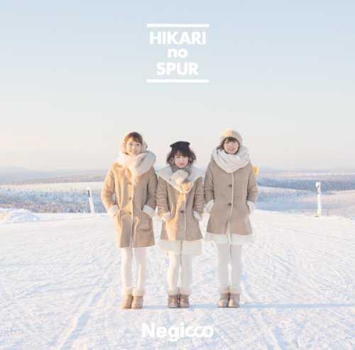 [MUSIC] Negicco – 光のシュプール/Negicco – Hikari no Spur (2014.12.03/MP3/RAR)