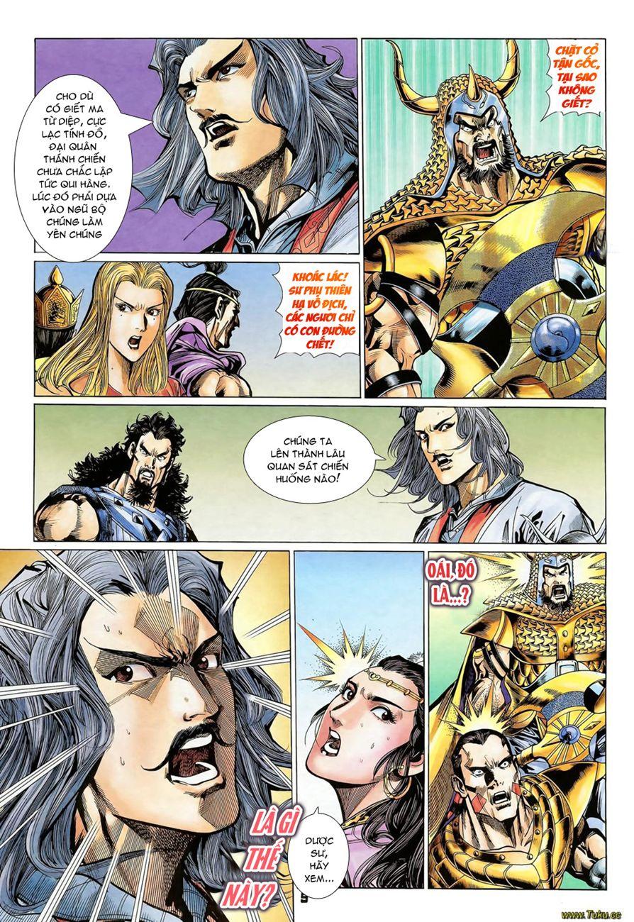 Đại Đường Uy Long chapter 77 trang 16