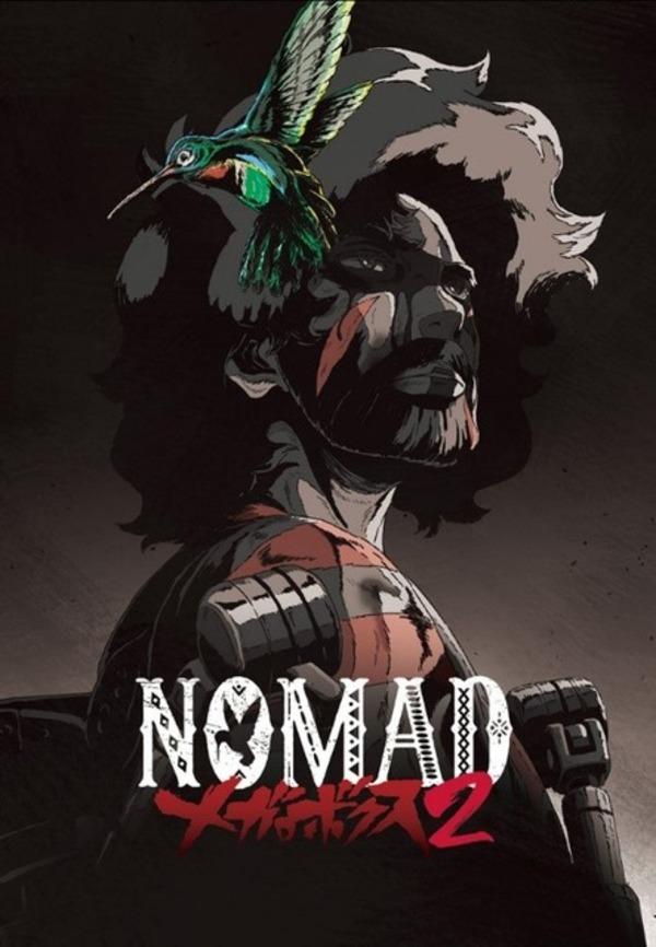 Nomad: Megalo Box 2 - Vietsub (2021)