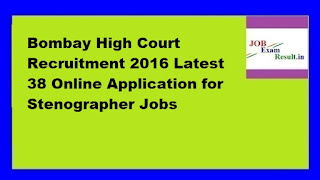 Bombay High Court Recruitment 2016 Latest 38 Online Application for Stenographer Jobs