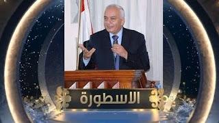دكتور رضا حجازى  , Dr . Reda Hegazy