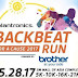Backbeat Run 2017 announces partnership with Brother Philippines