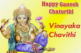 Happy Vinayaka chavithi advanced wishes and Greeting cards-2017: