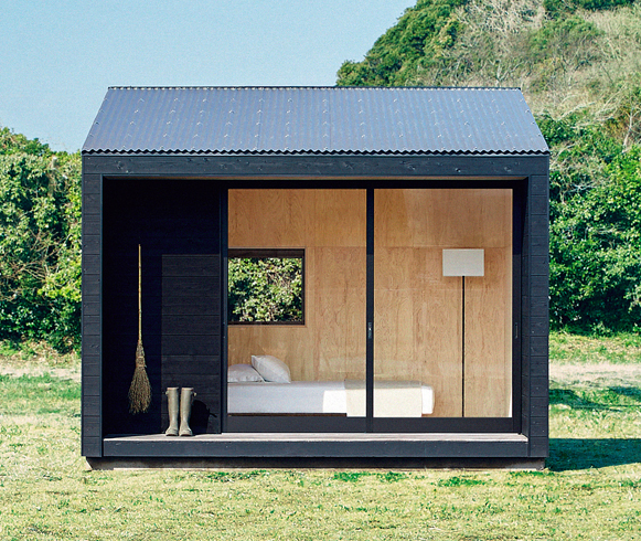 MUJI New kit houses