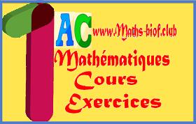 Cours mathématique 1er année collégiale maths inter-1AC-Semestre 1 رياضيات الاولى اعدادي بالفرنسية